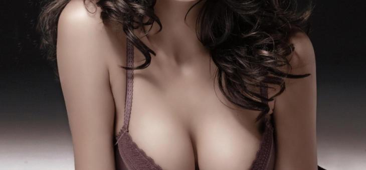 Увеличение груди имплантами все виды доступов «под ключ»